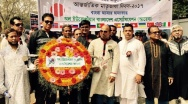 AEBA - All European Bangladesh Association leaders have paid their tributes to the martyrs of the historic Language Movement